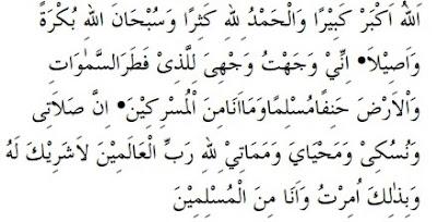 Bacaan Doa Iftitah dalam Sholat