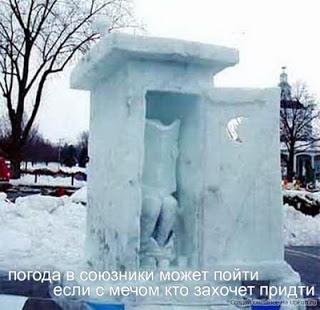 Морозоустойчивость разных народов - юмор и анекдоты про зиму