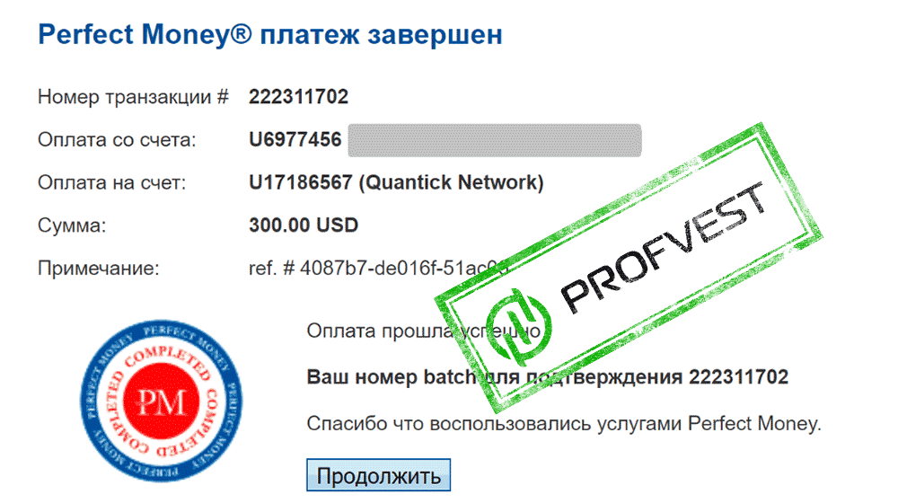 Депозит в Quantick Network