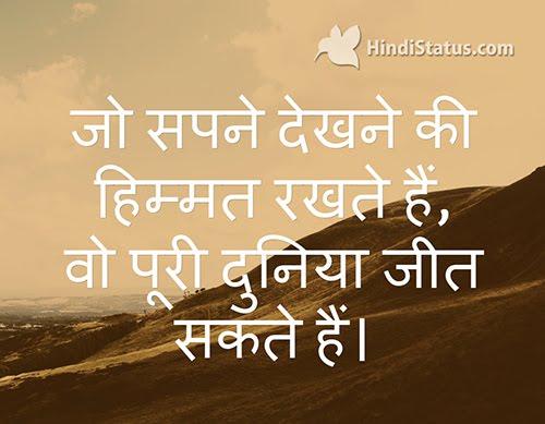 Win the World - HindiStatus