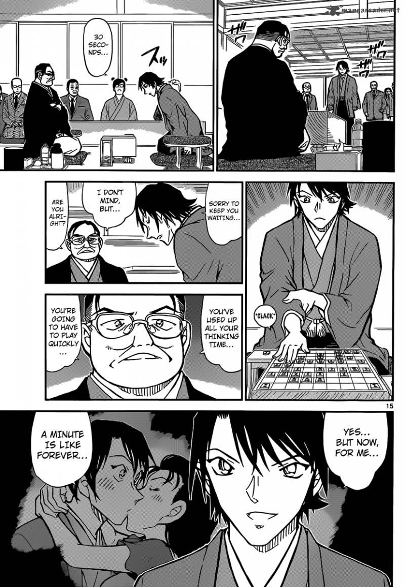 Detective Conan Ch.902: Spectacular Move
