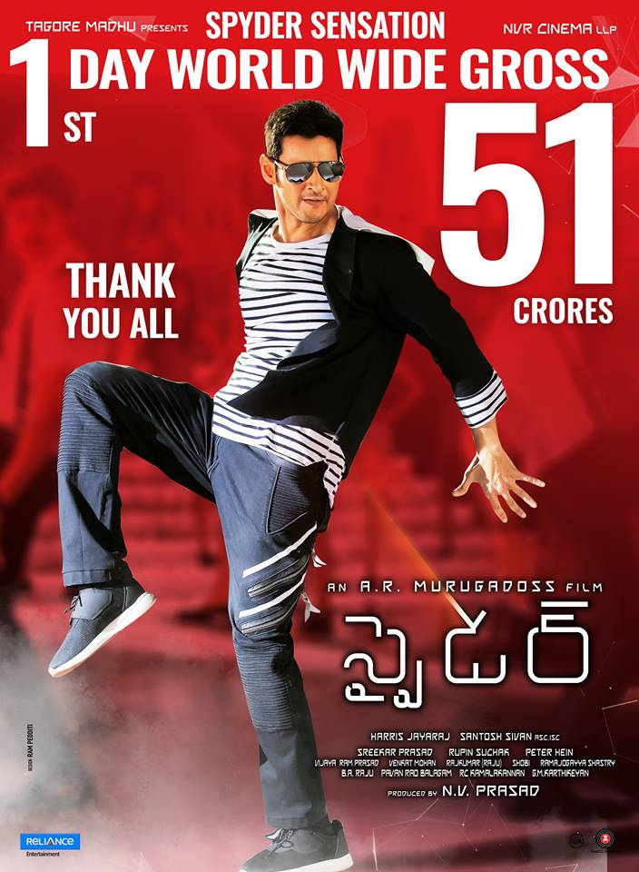 Telugu and Tamil movie Spyder Box Office Collection wiki, Koimoi, Spyder cost, profits & Box office verdict Hit or Flop, latest update Spyder tollywood film Budget, income, Profit, loss on MT WIKI, Bollywood Hungama, box office india