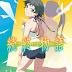 La web de la franquicia de novelas ligeras Monogatari lanza una cuenta atrás