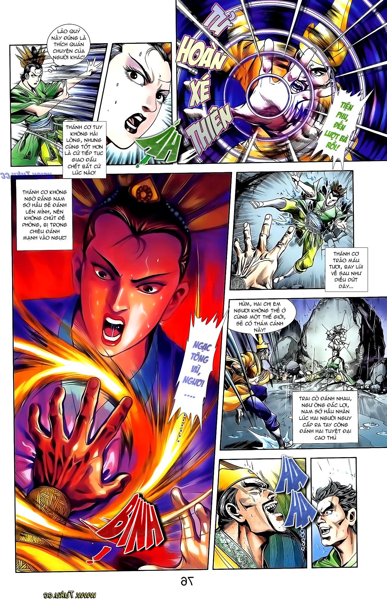 Cơ Phát Khai Chu Bản chapter 131 trang 16