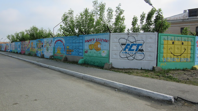 Школьники раскрасили серый забор вокруг Новоуральска