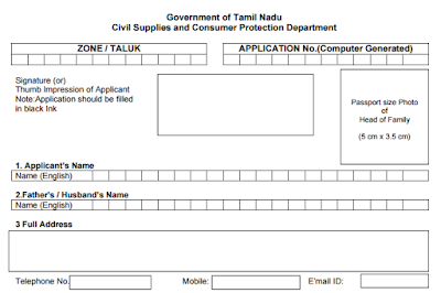 Tamilnadu Ration Card Application Form