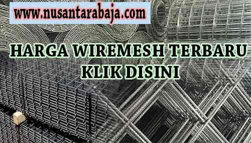 Image Result For Harga Wiremesh Terbaru Maret Per Roll Lembaran