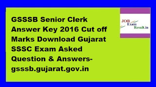 GSSSB Senior Clerk Answer Key 2016 Cut off Marks Download Gujarat SSSC Exam Asked Question & Answers-gsssb.gujarat.gov.in