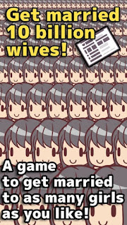 10 Billion Wives Apk Screenshot 1