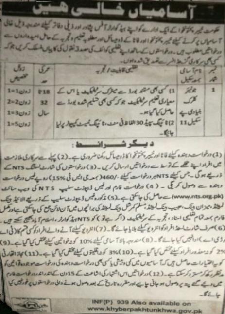 Mines And Minerals Department KPK Jobs via NTS Islamabad 2018 for 5 Vacancies