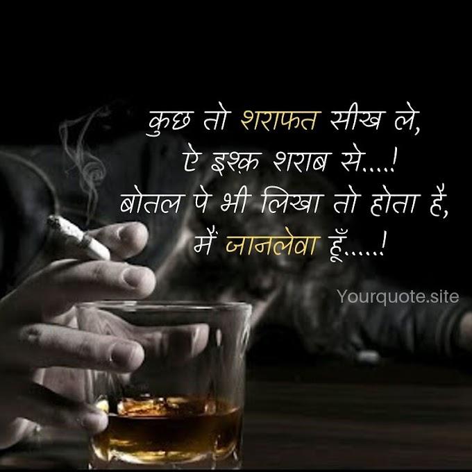 Shero Shayari Love Hindi | प्यार मुहब्बत की शायरी हिंदी में-