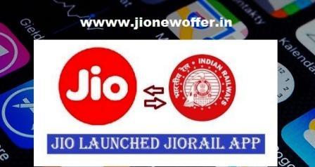 JioRail App bengali