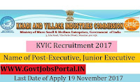 Khadi and Village Industries Commission Recruitment 2017– 342 Executive, Junior Executive