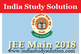www.indiastudysolution.com image for EduNews