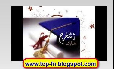 تحميل اناشيد اسلامية بدون ايقاع mp3
