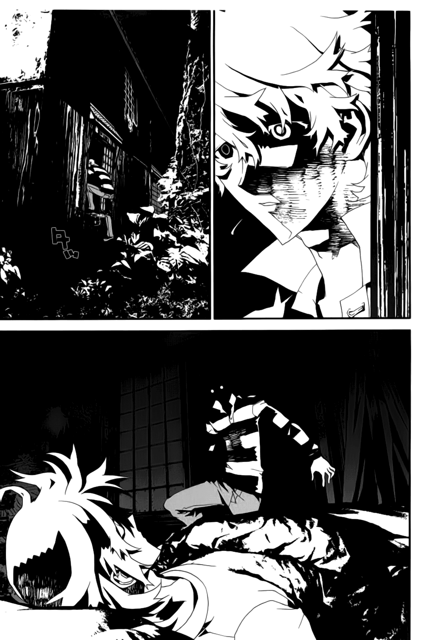 Shiki chapter 16 trang 12