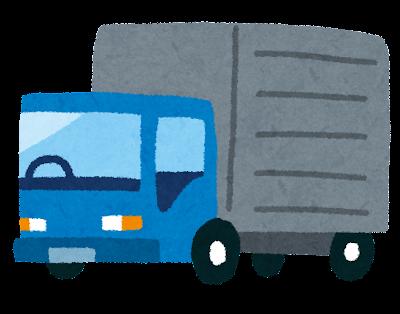 トラックのイラスト(車)