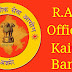 RAS Officer Kaise Bane - Rajasthan Administration Services