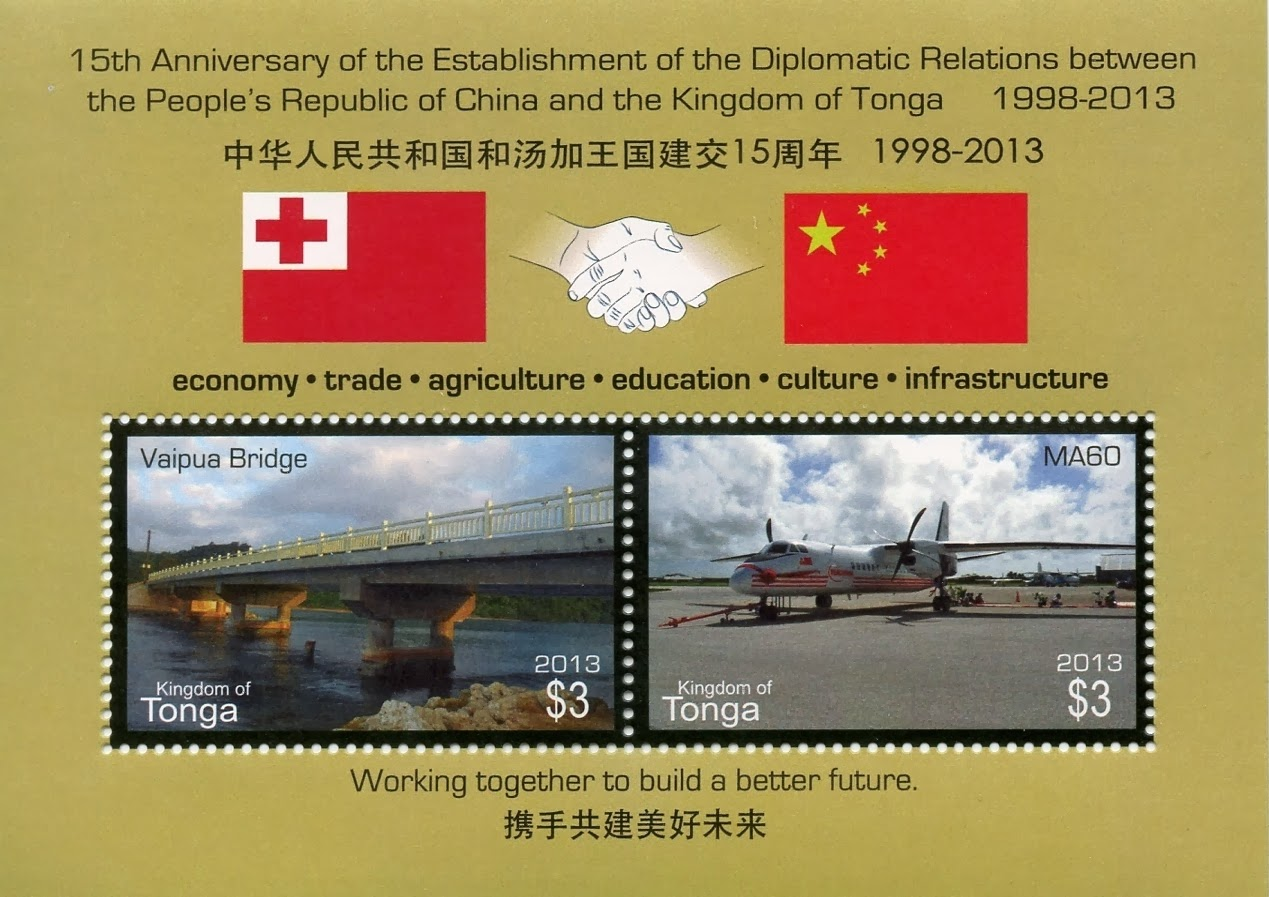 Commonwealth Stamps Opinion: 325  Another Chinese Relations