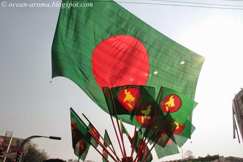 bangladesh wallpaper 2014 - photo #6
