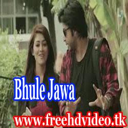 bhule jawa lyrics