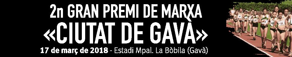 Gran Premi de Marxa «Ciutat de Gavà»