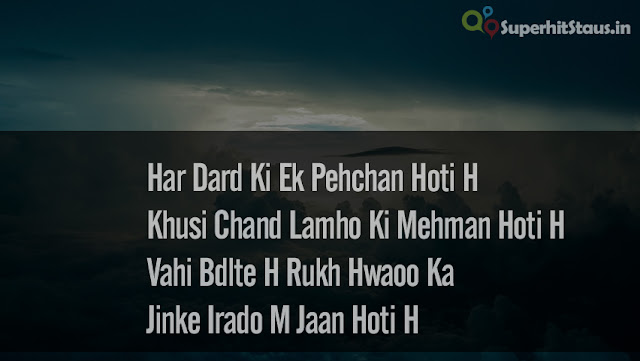 Superhit Attitude Hindi Shayari of Junun Shayari