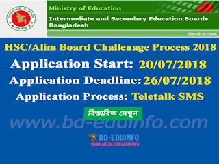 HSC/Alim Board Challenge 2018