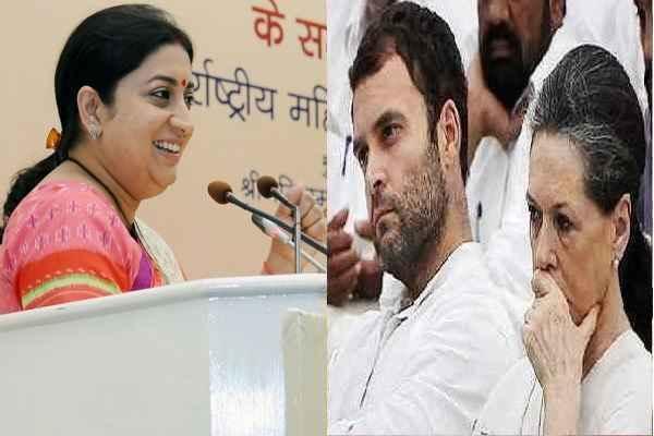 rahul-gandhi-make-fun-of-rahul-gandhi-congress-defeat-in-amethi