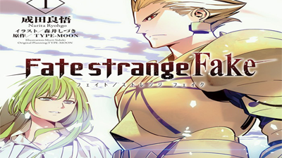Fate/strange fake Novela - Vol 1