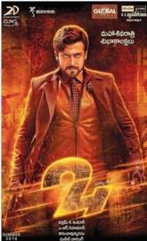 24 (2016) Telugu Movie DVDRip 700MB