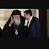 Πρώτο όχι Φαναριού στο deal Τσίπρα - Ιερώνυμου μέσω της Εκκλησίας Κρήτης