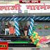 ब्रांडेड रेडीमेड कपड़े की दुकान बालाजी गारमेंट्स का शुभारंभ