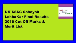 UK SSSC Sahayak LekhaKar Final Results 2016 Cut Off Marks & Merit List