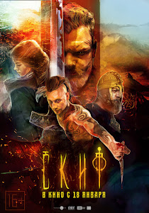 The Scythian Poster