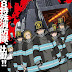 Se retrasa la emisión del tercer episodio del anime En En no Shōbōtai y de otros poryectos