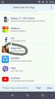 Mega run game එක hack කරලා ගහන්නෙ මෙහෙමයි