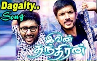 Ivan Thanthiran Movie Scenes | Gautham help Police recover a file | Dagalty Song | Shraddha intro