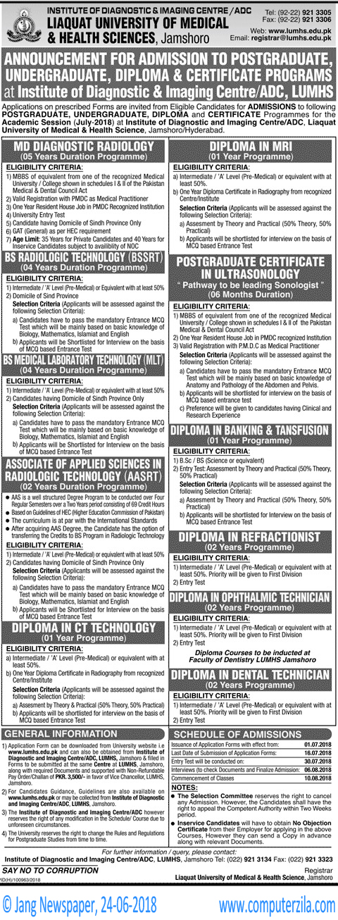 Liaquat National University of Medical & Health Science Admissions Fall 2018