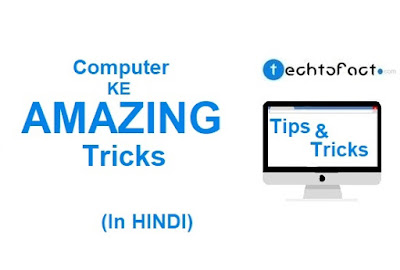 computer tips tricks