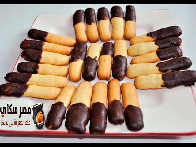 أصابع البسكويت بالشيكولاتة وطريقة الاعداد biscuits