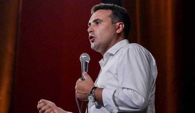Ζάεφ: Μας αναγνωρίζουν όλοι ως έναν «μακεδονικό λαό» με «μακεδονική γλώσσα»