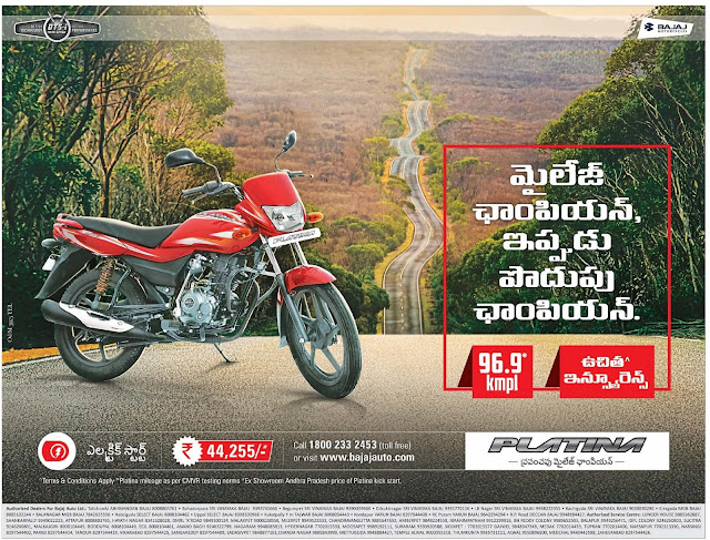 Bajaj Platina with free insurance | June 2016 festival discount offer