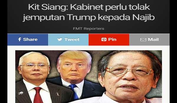 Kit Siang Bimbang Bukti DoJ Tak Pernah Buru PM @NajibRazak – Salleh