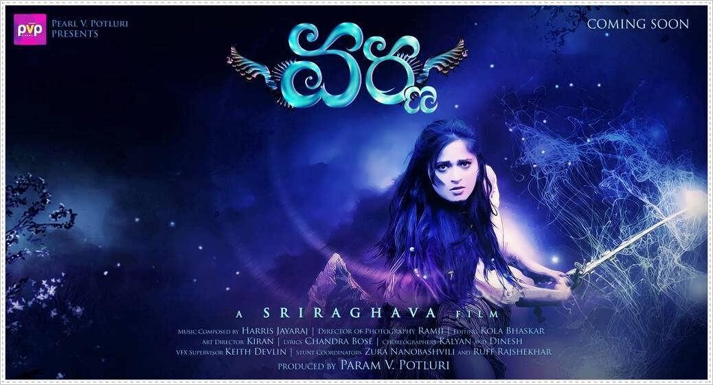 Varnam Movie Free Download - livinlead