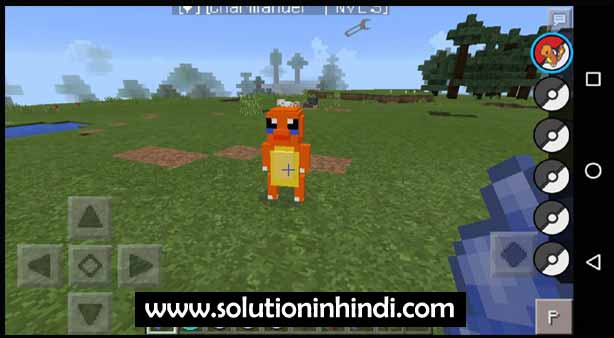 5.-Addon-Pixelmon-for-MCPE