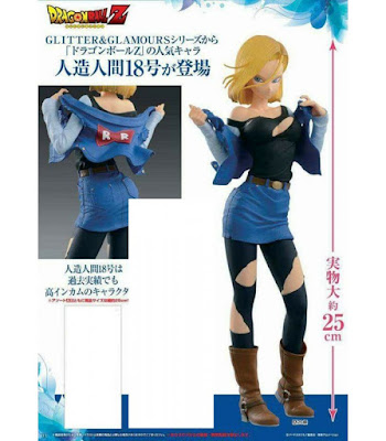 Glitter and Glamurous Android 18