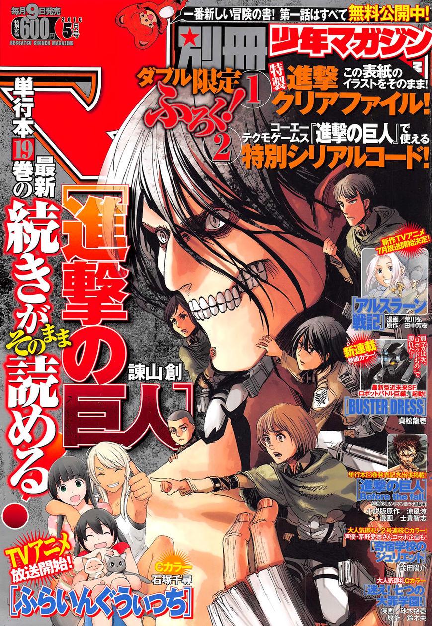 Shingeki no Kyojin Ch.80