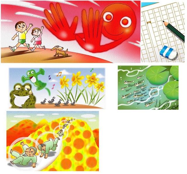 絵本、挿絵、かぐや姫、竹取物語、イソップ、CG、 昔話、童話、イラスト、月、イラストレーター、イラストレーター一覧、イラスト制作、イラストレーター検索