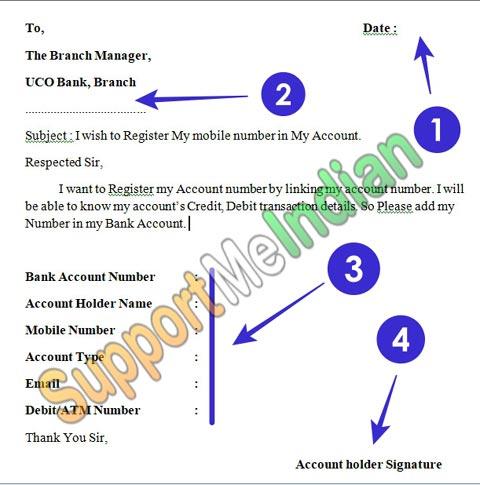 uco Mobile Number Registerd form